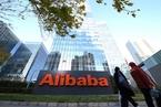 阿里巴巴被罚182.28亿元  反垄断认定有哪些突破?