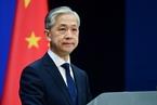 """中方要求纠正错误 圭亚那终止""""台湾办公室""""开设协议"""