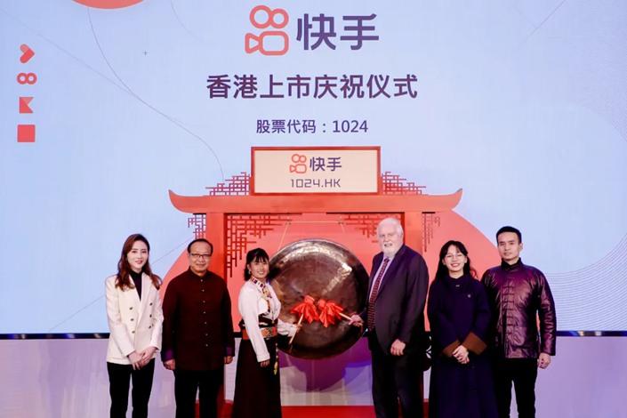Kuaishou was listed on the main board of the Hong Kong Stock Exchange on Friday. Photo: Kuaishou's WeChat Account