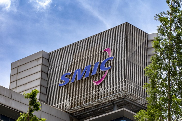 SMIC's profits fell 13.2% during the fourth quarter from the prior quarter to $228.6 million, overshadowing a tripling of profits from the fourth quarter a year earlier. Photo: VCG