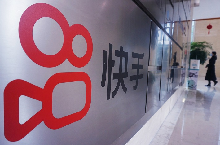 Kuaishou revenue surged to 17 billion yuan ($2.65 billion) for the three months ended March compared with the 16.9 billion yuan projected by China Renaissance.