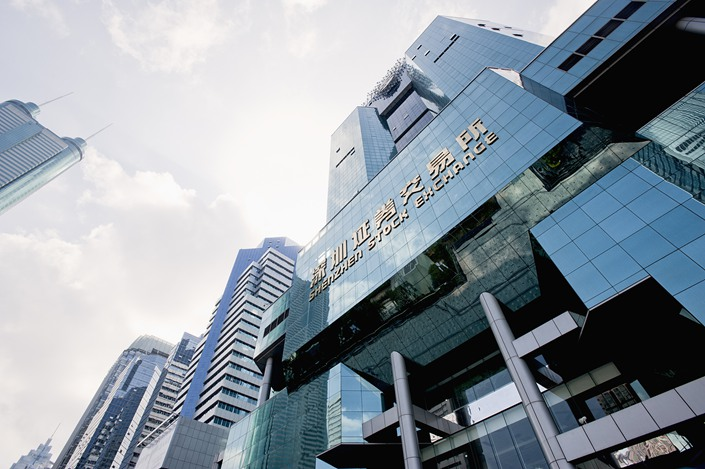 The Shenzhen Stock Exchange unified the guidelines for listed companies' operations on the main board and the SME board last year, paving the way for unification.