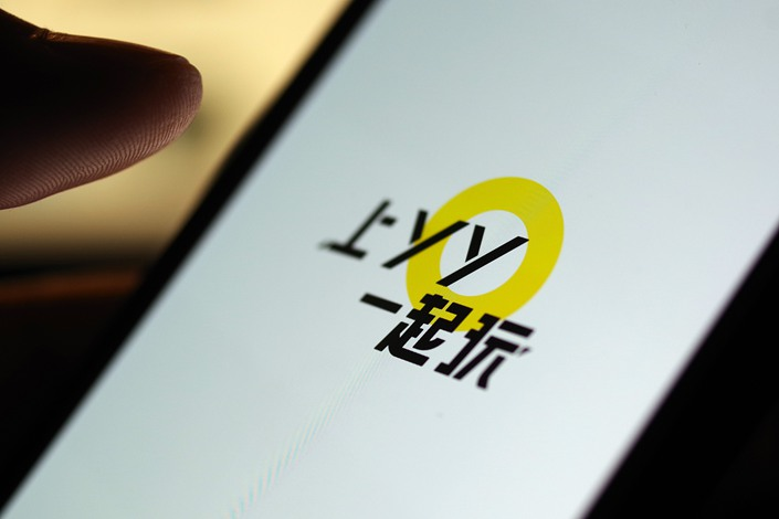 Joyy Inc. has disclosed that the sale of its livestreaming business to Baidu for $3.6 billion is in the final stages, overcoming doubts raised by notorious short seller. Photo: VCG