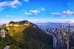 港府再售太平山顶豪宅地皮 楼面每平44.7万创新高