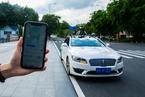 广州向自动驾驶公司发放网约车牌照 系全国首张