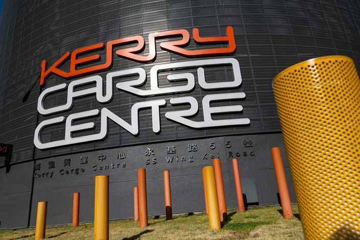 The Kerry Cargo Center, home to the headquarters of Kerry Logistics, in Hong Kong on Feb. 5. Photo: VCG