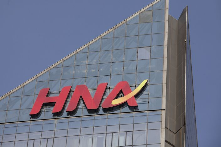 Creditors of HNA Group will meet June 4.