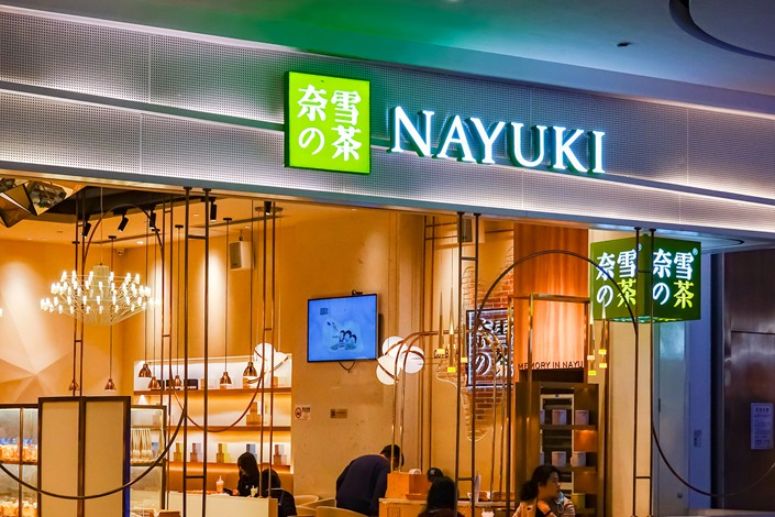 Nayuki store in Shenzhen, South China's Guangdong province, on Dec. 8, 2020