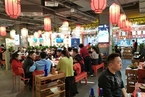 春节本地旅游餐饮消费旺盛 跨区域流动性降低