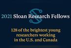 2021年斯隆研究奖公布 18名华人青年学者获奖