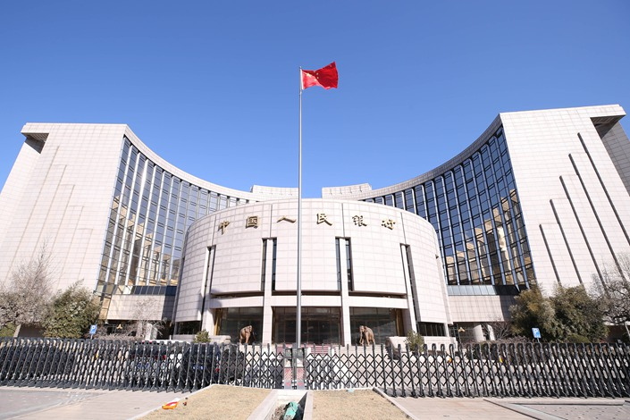 The headquarters of the People's Bank of China in Beijing on Tuesday. Photo: VCG