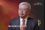 国家乡村振兴局亮相 刘永富卸任国务院扶贫办主任