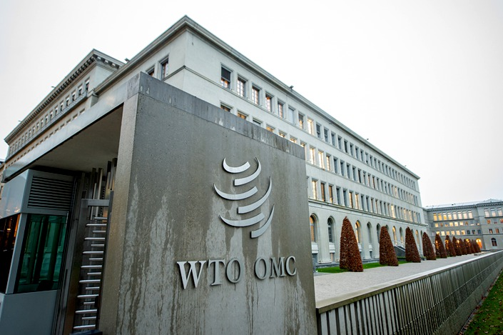 World Trade Organization headquarters in Geneva. Photo: VCG
