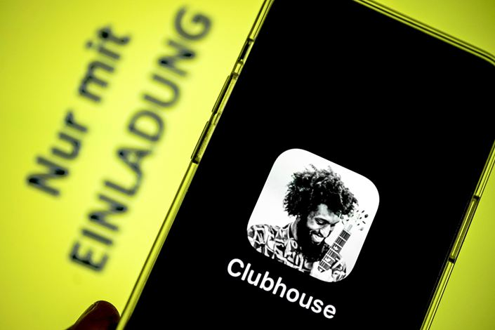Clubhouse is an invitation-only, audio-based app that allows users to set up public or private live chatrooms. Photo: IC Photo