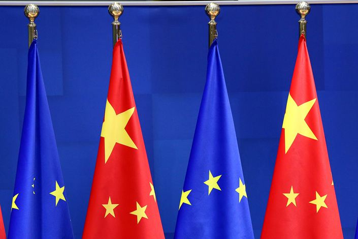 At the end of last year, the European Union and China concluded a long-negotiated investment agreement. Photo: VCG
