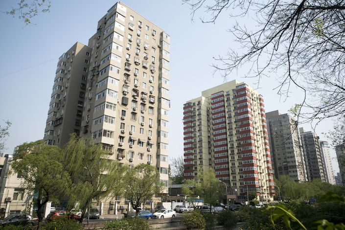 Residential buildings stand in the Liufang area of Beijing