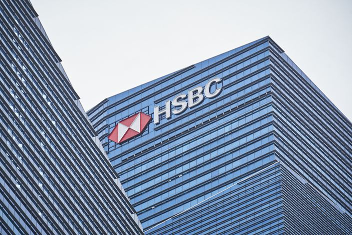 HSBC's headquarters in Singapore's central business district on Jan. 28. Photo: Bloomberg