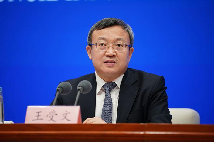 Wang Shouwen. Photo: VCG