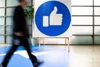 "T早报|Facebook被英国罚近7000万美元;华为斩获深圳超大体量工业用地;第13个""双十一""开启"