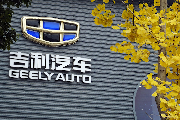 Geely Auto is pursuing a $3 billion Shanghai STAR Market listing.