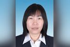 张金红被撤销全国政协委员资格