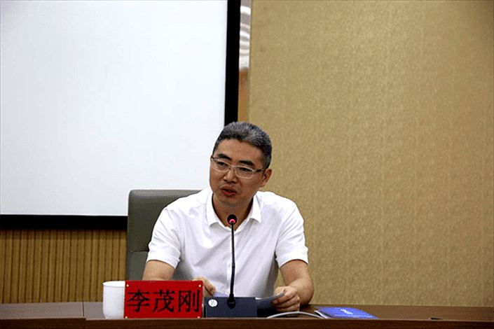Li Maogang.