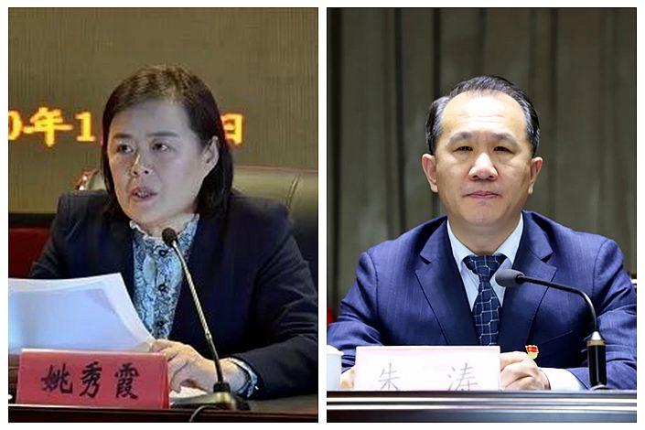 Yao Xiuxia (left) and Zhu Tao.