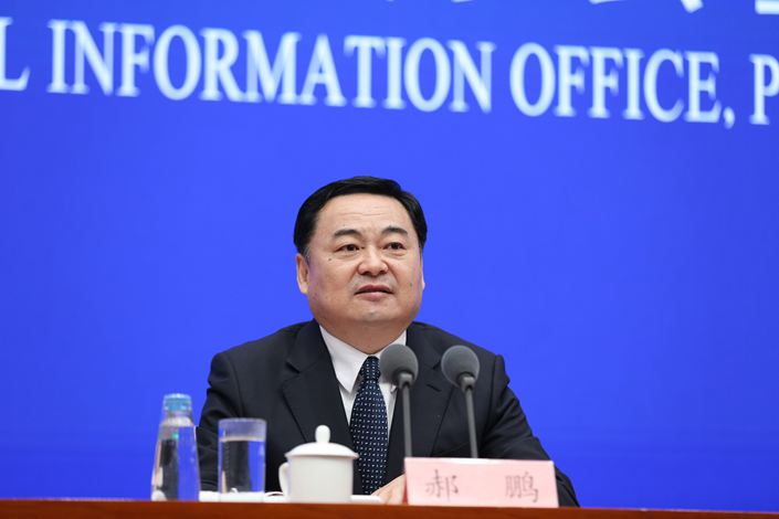 SASAC Director Hao Peng. Photo: VCG