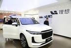理想汽车首次单季度盈利 计划2023年上市纯电动车型