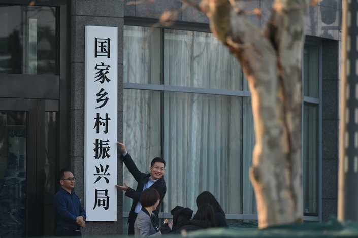 A sign bearing the name of the new agency is hung on its Beijing headquarters on Feb. 25. Photo: The Paper