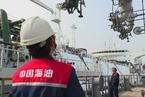 能源内参|中海油将遭纽交所摘牌;吉林化纤突发事故 致5死8伤