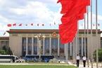全国政协十三届四次会议议程公布