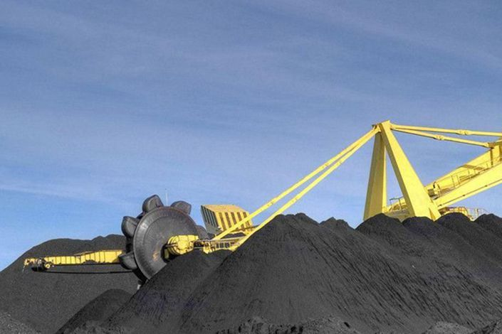 Yancoal Australia, an arm of Chinese state-owned coal supplier Yancoal, reported its first annual loss in four years due to slumping coal prices. Photo: Shandong Energy Group