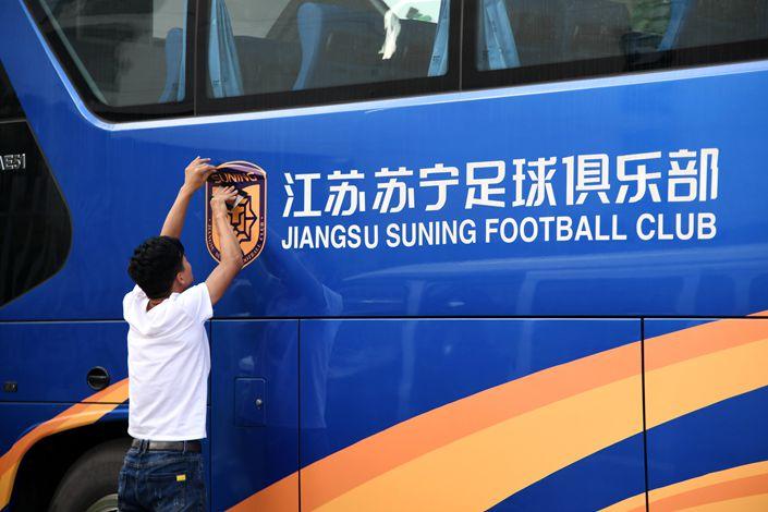 "Chinese Super League champion Jiangsu FC said Sunday it would ""cease operations."" Photo: IC Photo"