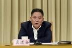 涉嫌受贿 上海公安局原局长龚道安被逮捕