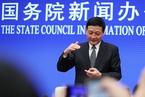 肖亚庆:APP拒不接受个人信息保护整治要坚决下架