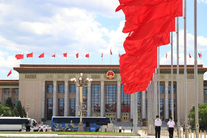 China's top legislature, the National People's Congress, is set this week to review the country's 14th Five-Year Plan. Photo: VCG