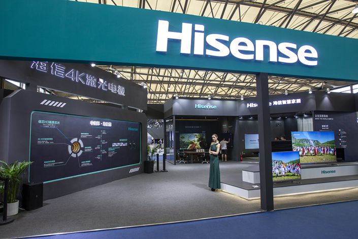 Chinese home-appliance maker Hisense aims to use cash to buy 83.6 million shares in Sanden through a private placement. Photo: VCG