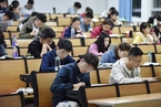 教育部撤销518个高校本科专业 数量创历年新高
