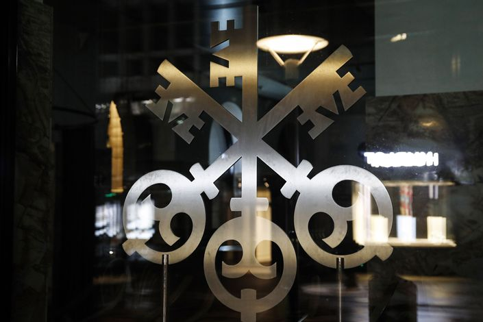 The UBS logo can be seen outside the company's headquarters in Zurich, Switzerland, on Jan. 26. Photo: Bloomberg
