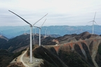 能源内参|唐山钢铁限产方案出台 钢铁股大涨;2021年风、光发电开发建设政策即将发布