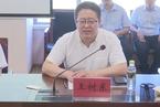 中煤集团董事长退休 国家电投副总王树东接任
