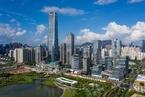 深圳修订用地标准 商务公寓将成历史
