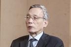 财新时间 刘世锦:如何激发经济增长新潜能