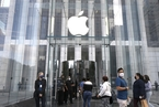 T早报|英国对苹果发起反垄断调查;货拉拉承诺整改已一周 风控仍形同虚设;神州租车预计7月前后从港交所退市