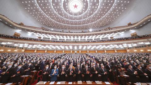 直播回放   十三届全国人大四次会议开幕会