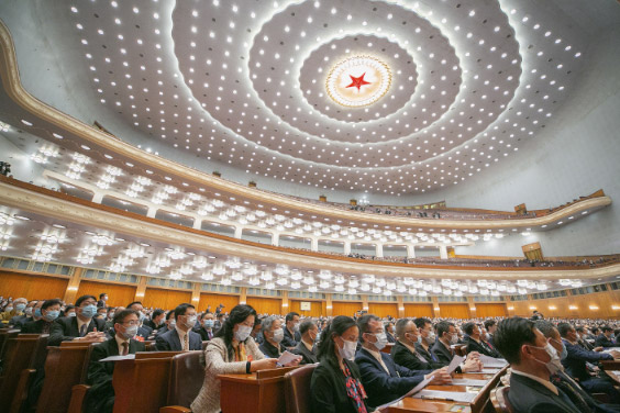 The fourth session of the 13th CPPCC National Committee opened Thursday at the Great Hall of the People in Beijing. Photo: VCG