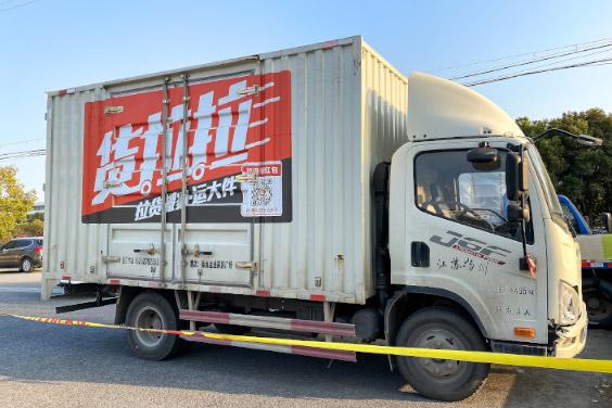 A Lalamove van in Yangzhou, East China's Jiangsu province, on Feb. 24. Photo: VCG