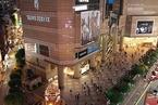 香港多家商场收入大跌 LV等品牌撤出时代广场