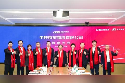 国铁与京东物流设立合资公司  继续发力高铁快递业务